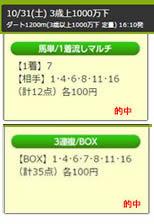 up1030_7.jpg