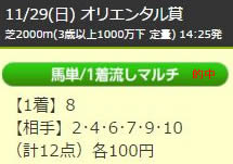 up1129_1.jpg