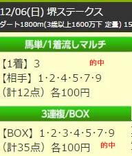 up1206_2.jpg