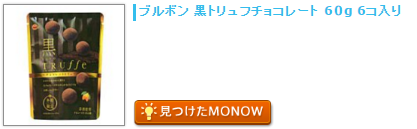 20151021monow.png