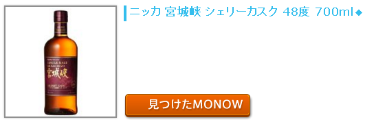 20151025monow.png