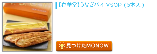 20151027monow.png