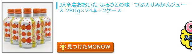 20151030monow.png
