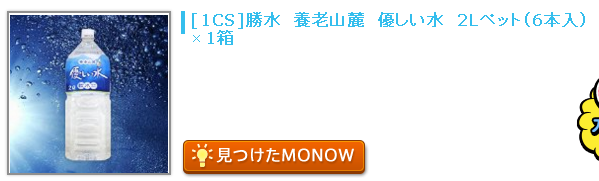 20151103monow.png
