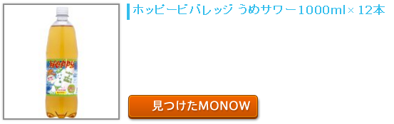 20151108monow.png