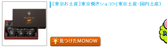 20151110monow.png