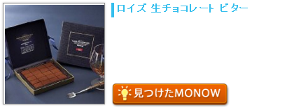 20151114monow.png