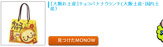 20151115monow.png