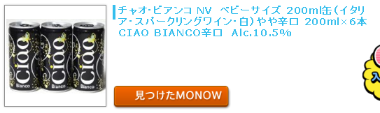 20151118monow0.png