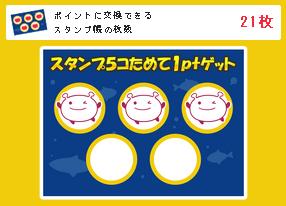 20151120_gd釣り3