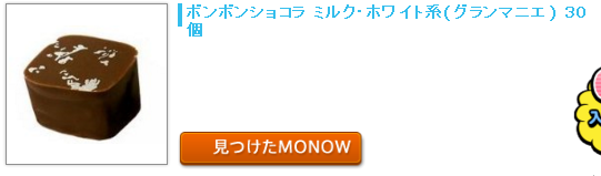 20151120monow0.png