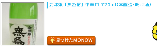 20151122monow0.png