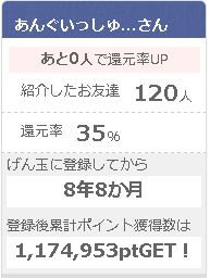 20151125_gdpt2.png