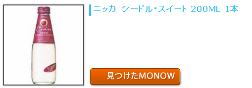 20151127monow0.png
