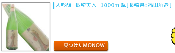 20151129monow1.png
