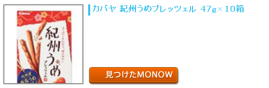 20151201monow.png