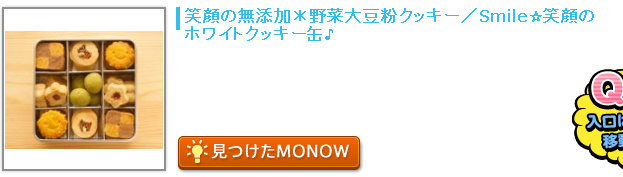 20151202monow.png