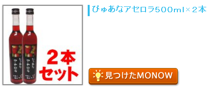 20151203monow0.png