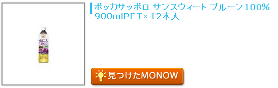 20151206monow.png
