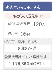 20151208gdpt2.png