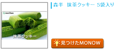 20151208monow.png