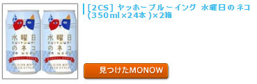 20151209monow0.png