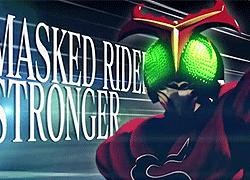 パチンコ「CR 仮面ライダー フルスロットル」で使用されている使用楽曲一覧。歌の紹介。
