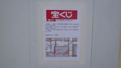 P1040273.jpg