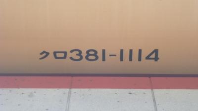 P1080631.jpg