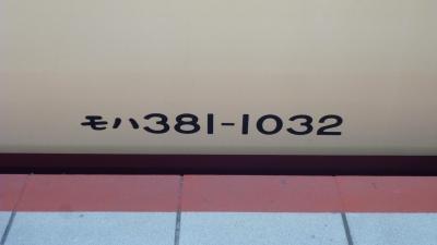 P1080633.jpg