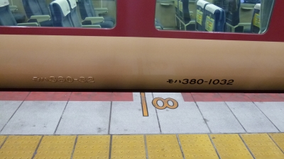 P1080636.jpg