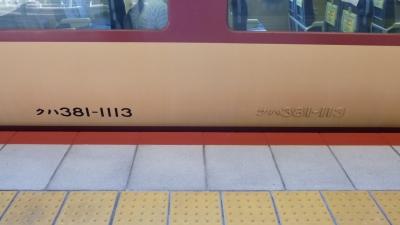 P1080638.jpg