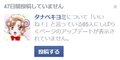 like078.jpg