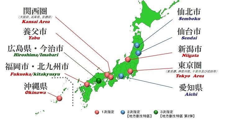 map_kokusentoc.jpg