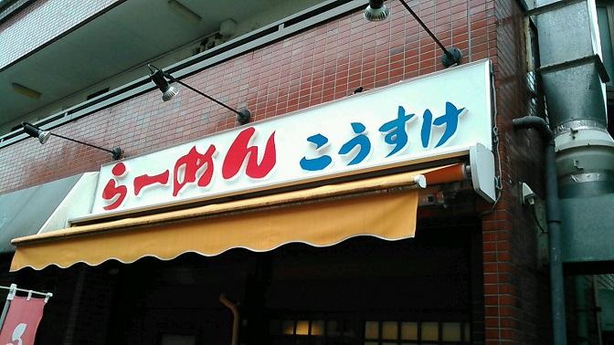 20151120_1210100.jpg