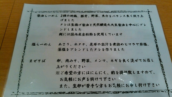 20151120_1212352.jpg