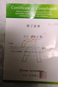 NLP_m1.jpg