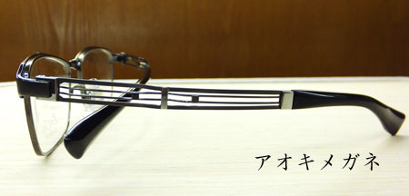 CHARMANT Line Art シャルマンラインアート クアトロコレクション XL1411GR