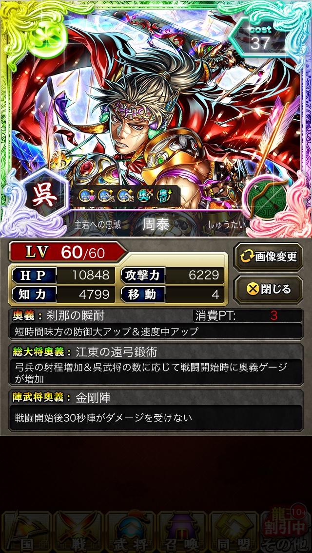 fc2blog_20151031182549394.jpg