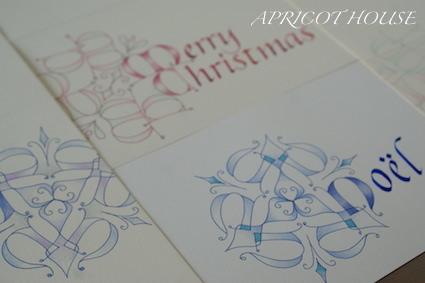 151107カリグレクリスマスカード1