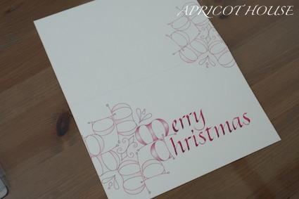 151109大日クリスマスカード開
