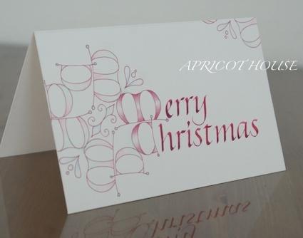 151109大日クリスマスカード