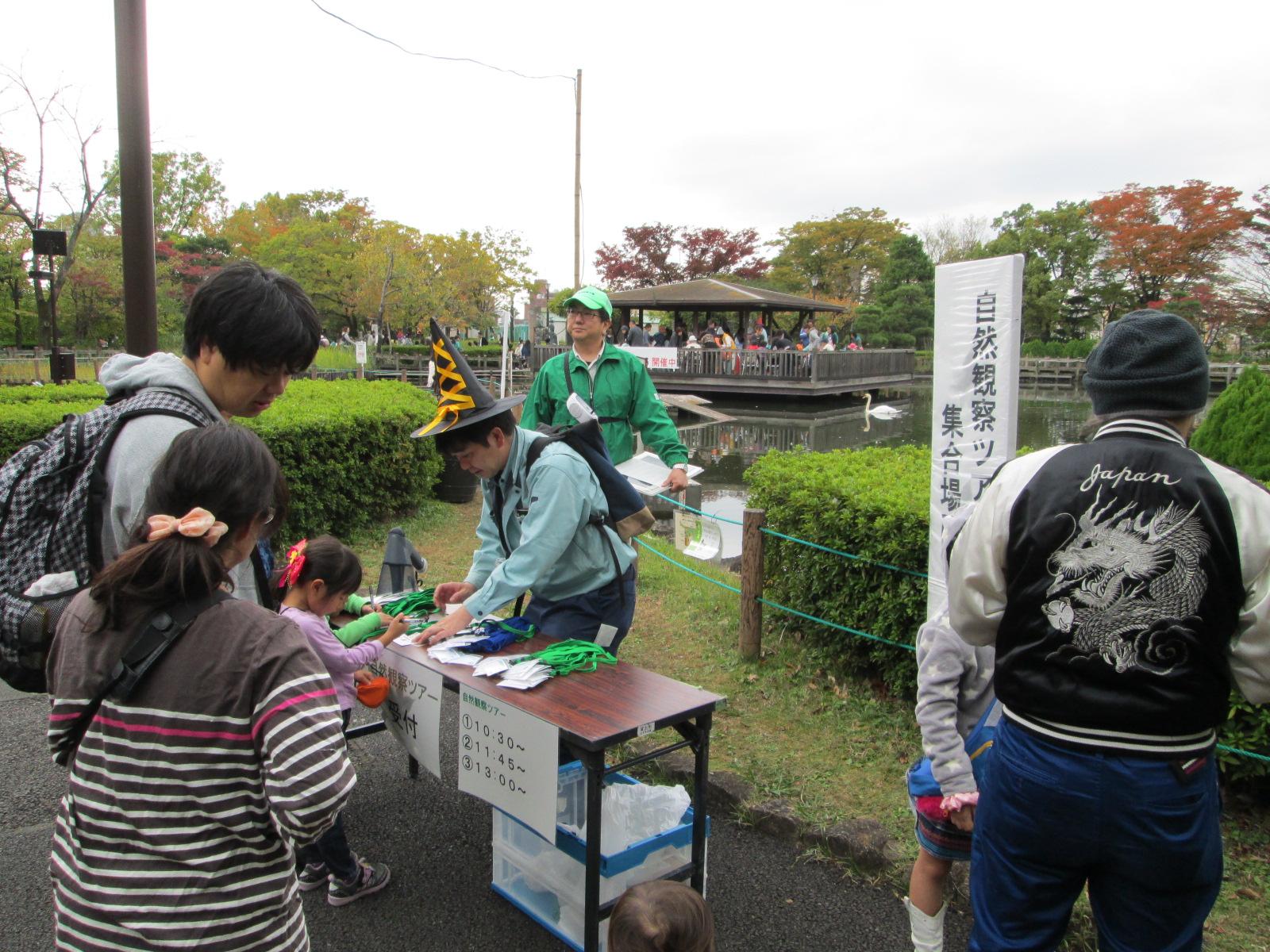 151031秋のイベント【自然観察ツアー】 (3)