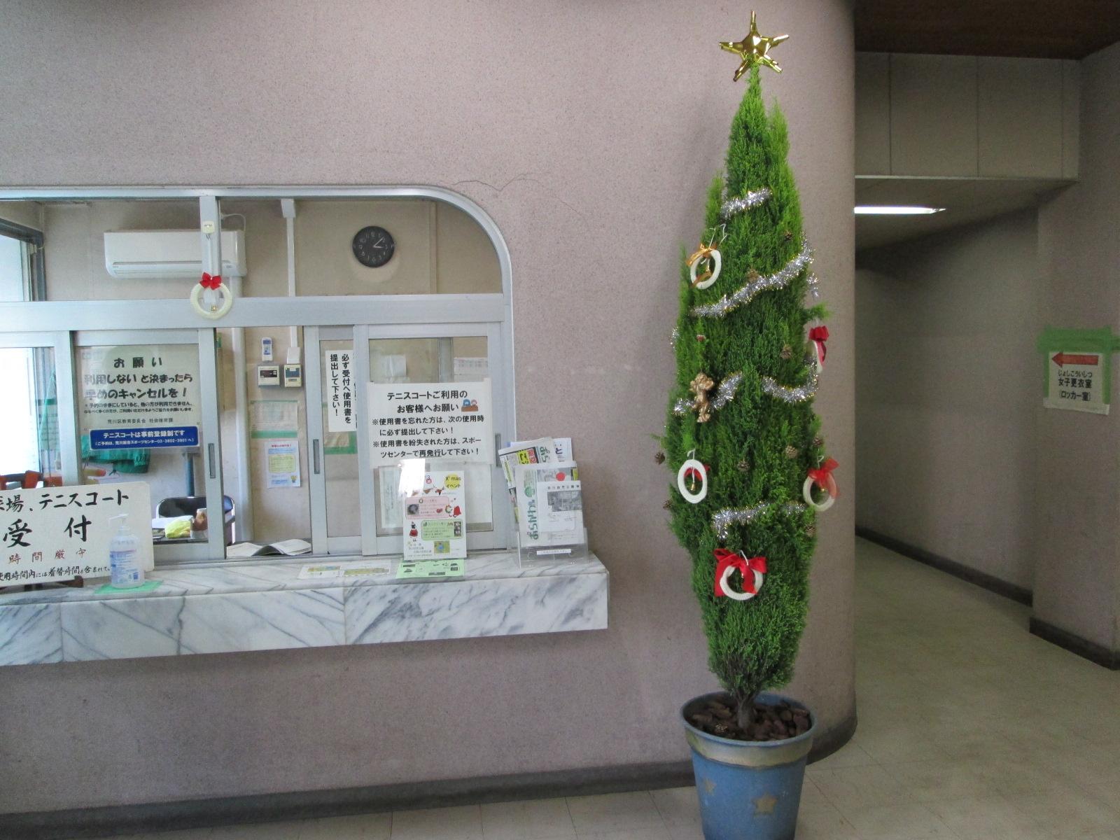 271201クリスマスツリー (2)