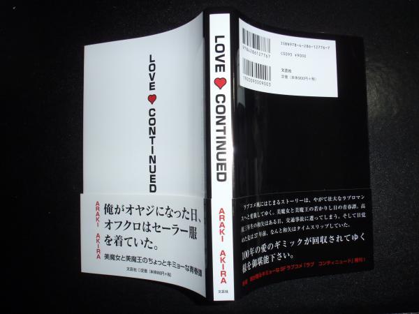 lovecon_con600.jpg