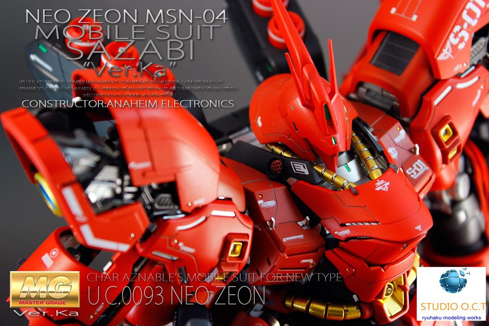 _MG_7606.jpg