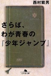 20160331-018