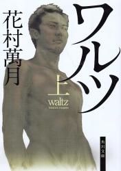 warutu008