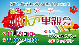 satooyakai-27.jpg