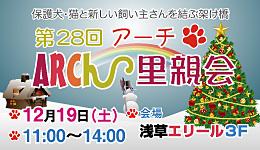 satooyakai-28.jpg